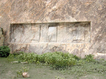 The large inscription on the hillock, Kadambar malai, Narttamalai