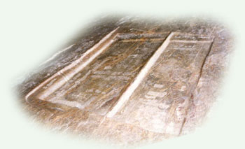 The bed in which Tamil with Tamil-Brahmi is inscribed